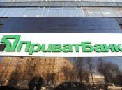 ПриватБанк відкрив продаж безготівкової валюти в терміналах самообслуговування (прес-служба)