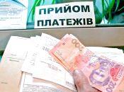 Чи платитимуть тернополяни пеню та абонплату за травень: нові комунальні сюрпризи