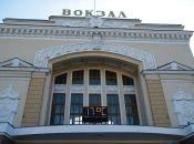 Повідомлення про замінування залізничного вокзалу в Тернополі виявилося фальшивим