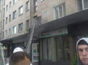 Займання в квартирі на Мазепи ліквідували за 8 хвилин