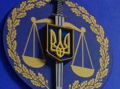 На Тернопільщині судитимуть поліцейського, який вимагав тисячу доларів хабара