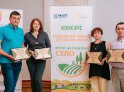 Підприємці трьох областей Західного регіону отримають фінансову підтримку від Агрохолдингу МХП (новини компаній)