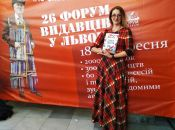Дослідила секрети українського щастя