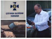 Уже є новий керівник управління СБУ в Тернопільській області. Що про нього відомо?
