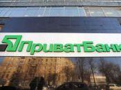 Найбільше грошових переказів українці отримують зі США – ПриватБанк (прес-служба банку)
