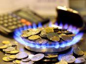 Скільки тернополяни будуть платити за газ  в листопаді