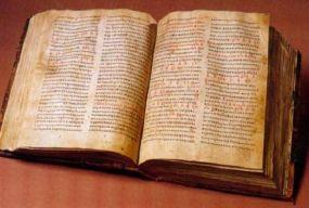 Цей день в історії: 20 серпня, опублікували перший словник української мови