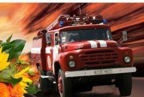 Сьогодні, 17 вересня: День рятівника