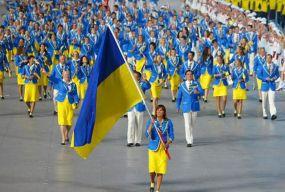Сьогодні,  23 серпня: День Державного Прапора святкують в Україні
