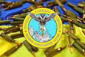 Сьогодні, 7 вересня: День воєнної розвідки відзначають в Україні