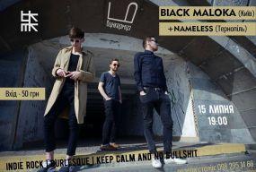 Інді-квартет Black Maloka виступить у «Бункермуз»
