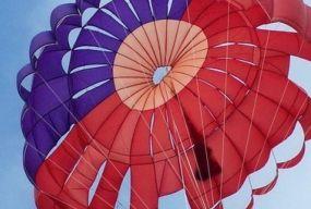 Цей день в історії, 3 червня: в Лондоні випробували перший парашут