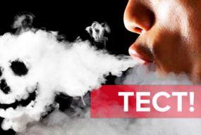 10 міфів про куріння: чи знаєте ви правду? (тест)