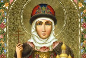 Сьогодні, 24 липня: День святої рівноапостольної княгині Ольги