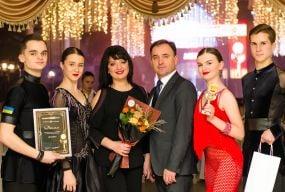 У Тернополі нагородили переможців «Народного бренду-2018»: як це було
