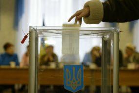 Тернопільщина: ЦВК сформувала новий склад окружних виборчих комісій