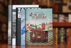ТОП-5 книг, які варто прочитати в серпні