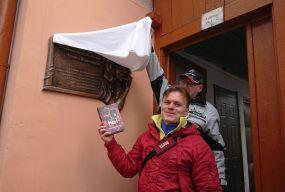 У Тернополі відкрили меморіальну дошку Ірини Максимів і презентували книгу про її дитинство