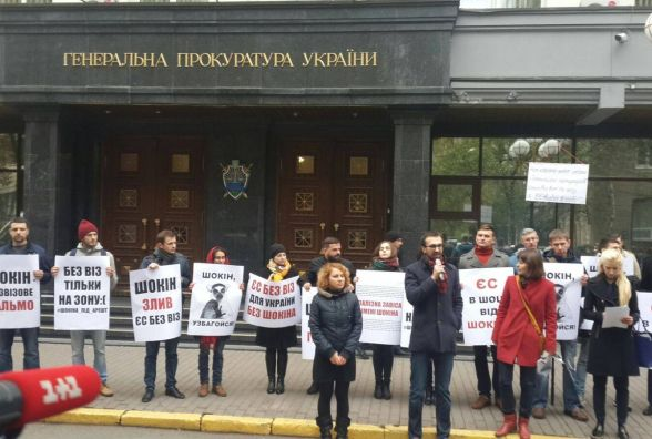 Тернопільські автомайданівці їдуть до Порошенка вимагати відставки генпрокурора Шокіна