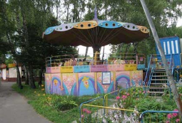 Картинки по запросу атракціони в тернополі фото СОНЕЧКО