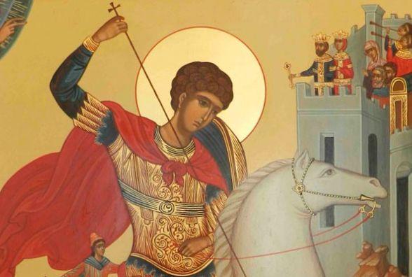 Сьогодні, 6 травня: День святого Юрія