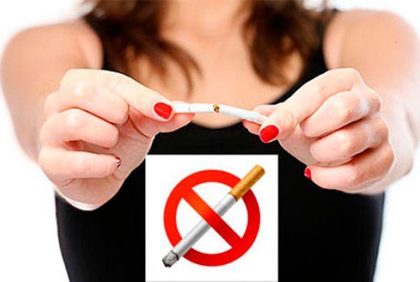Сьогодні, 31 травня: Всесвітній день без тютюну