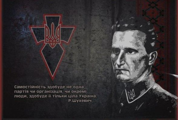 Цей день в історії: 30 червня народився Роман Шухевич