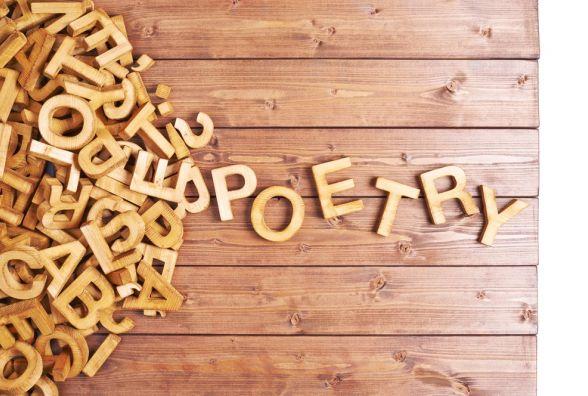 День поганої поезії відзначають 18 серпня