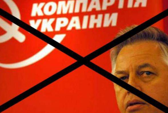 В Україні заборонили Комуністичну партію 30 серпня
