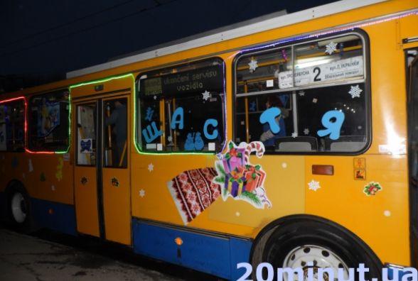 Електронний проїзний квиток у тролейбусі: тарифи та правила користування