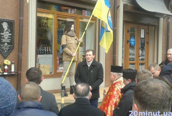 Фото дня: вшанували пам'ять загиблого на Сході Андрія Дрьоміна