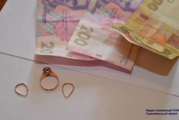 """Грошима і золотом заплатила тернополянка за """"родинне прокляття"""""""