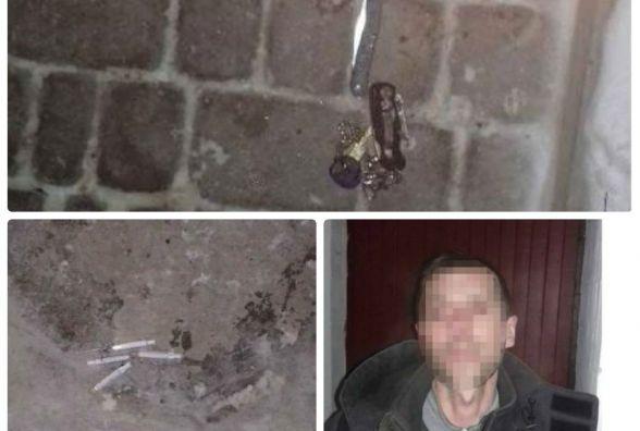 На Галицькій затримали чоловіка з наркотиками, який виносив продукти з підвалу