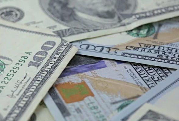 Євро суттєво подешевшало - курс НБУ на 12 січня