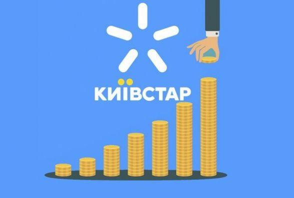 """""""Київстар"""" знову піднімає тарифи з 1 лютого"""