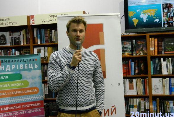 Десятки тернополян прийшли послухати мільйонера та блогера Ореста Зуба