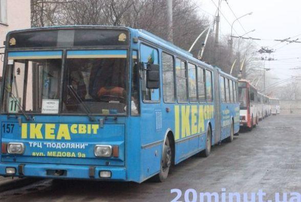 """Вартість проїзду у тролейбусах мала б бути 4 грн 18 коп., кажуть в """"Тернопільелектротрансі"""""""