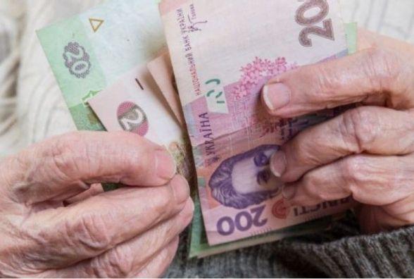 Шахрай випитав в тернополянки реквізити картки і вкрав пенсію