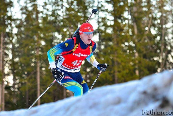 Тернополяни завершили виступи на п'ятому етапі Кубка світу з біатлону