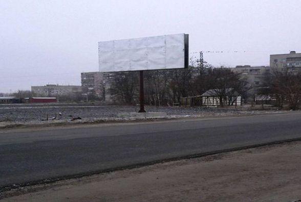 До Почаєва та Зарваниці дорога буде капітально відремонтована