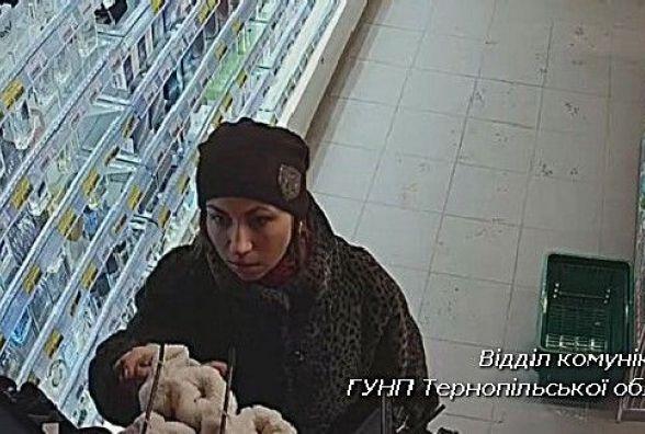 Поліцейські розшукують косметичну крадійку