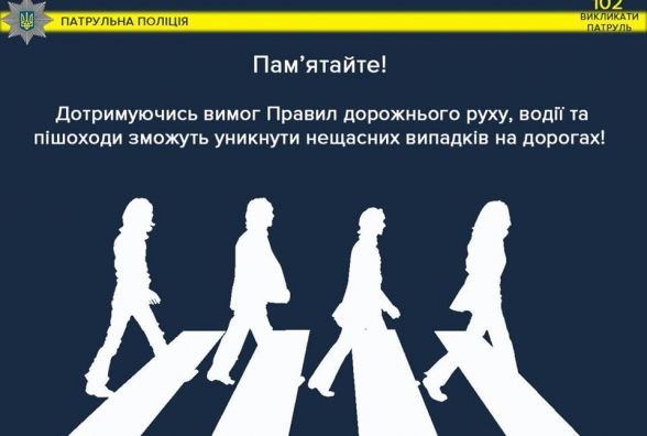 У Тернополі у ДТП травми отримати 89 пішоходів