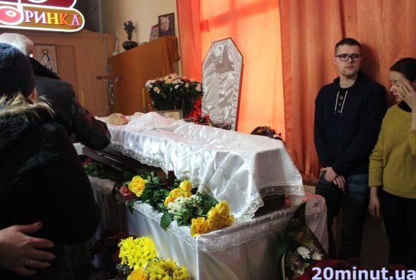 Більше тисячі тернополян прощались з Ізидорем Доскочем