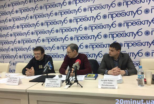 У Почаєві взялись за трудових мігрантів та туризм