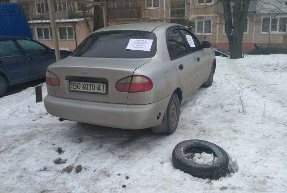 Як у Тернополі борються з водіями, які не вміють паркуватися