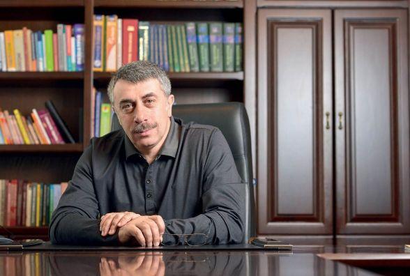 """Лікар Комаровський: «Люди хочуть від лікаря таблетки"""""""