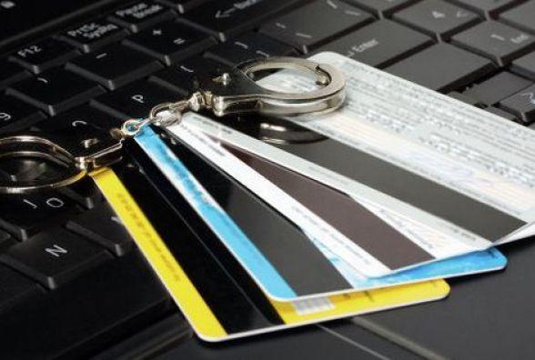 Кібер-шахраї атакують тернополян видурюючи у них тисячі гривень