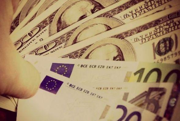 Долар вже другий день поспіль тримається нижче 27 гривень - курс НБУ