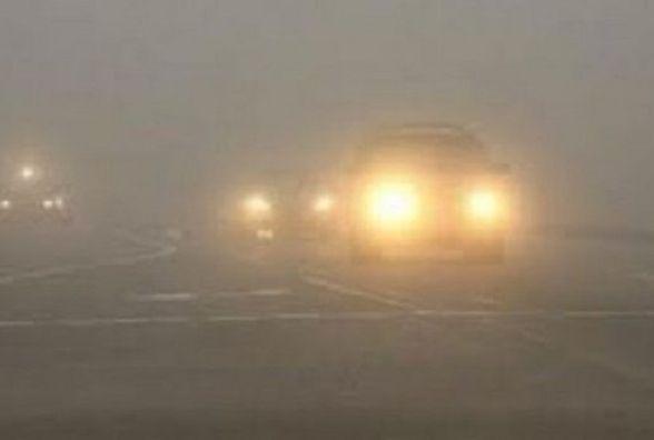 Увага! Дорожники попереджають про туман і погіршення погодніх умов
