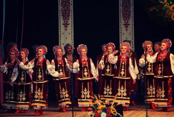 З концертом завітає Черкаський народний хор